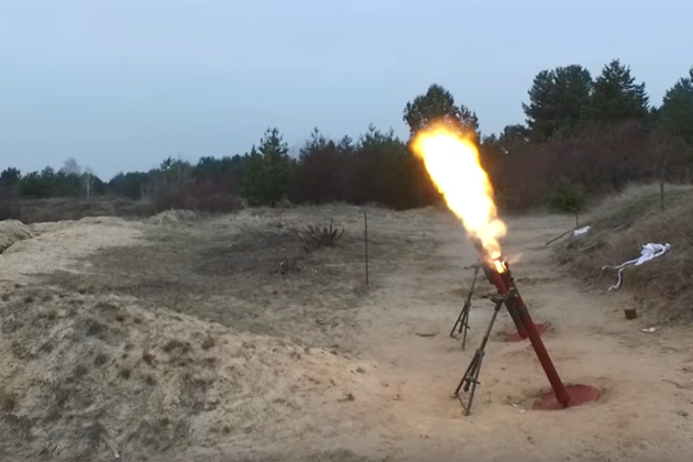 Ukraine tests 82mm mortar