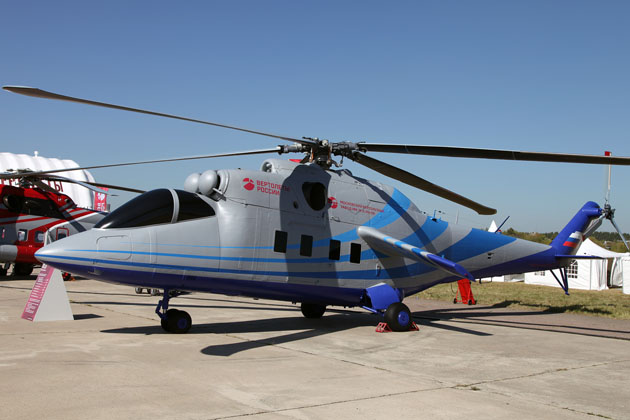 Russian Helicopters finalising PSV tests