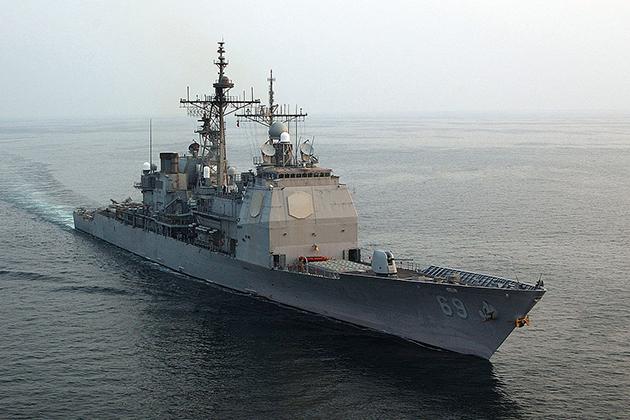 BAE to upgrade cruiser USS Vicksburg